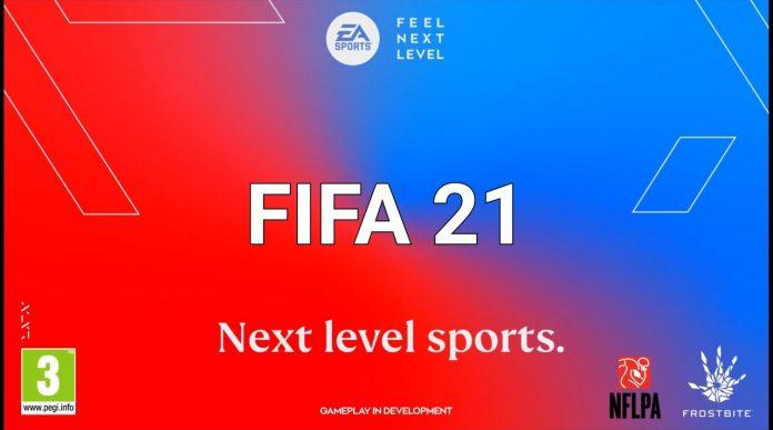 fifa21 感受未来