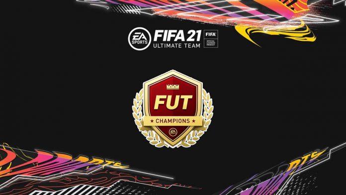 FIFA21 周赛和DR比赛积分规则调整