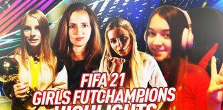 FIFA21 美女电竞选手周赛集锦