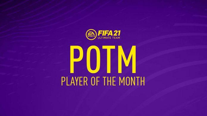 FIFA21 potm月最佳球员